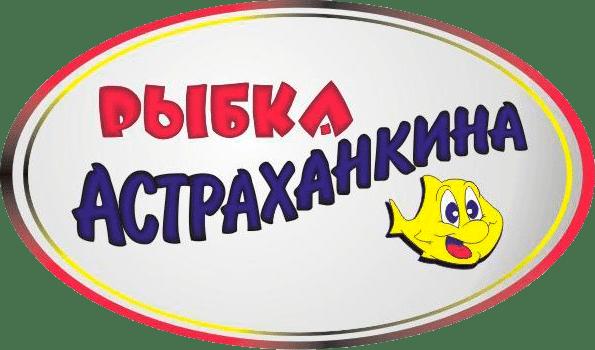 Астраханкина рыбка